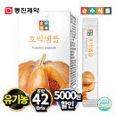 유기농 호박 농축 스틱 30포 호박즙 /2세트구매할인