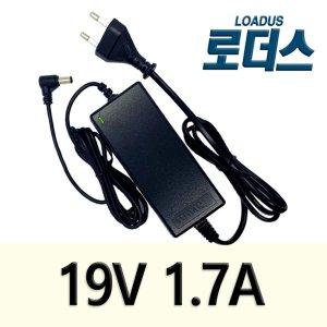 19V 1.7A LG모니터 24EA53VQ 전용 국산어댑터
