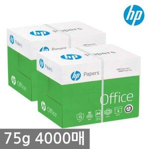 HP A4 복사용지(A4용지) 75g 2BOX(4000매)