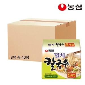 멸치칼국수 멀티5개입X8개 총40개
