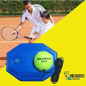 테니스 리턴볼 연습기 볼머신 셀프 커플 운동