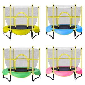 Chen유아 점핑방방이 안전망트램폴린트램플린트램펄린