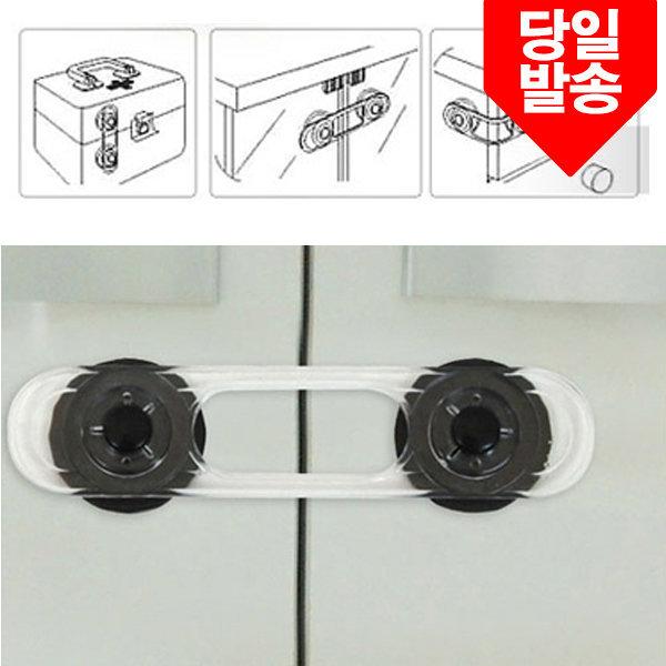 다용도안전클립(120X40X12mm/2개입) LP-35