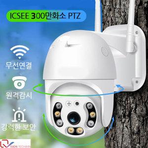 ICSEE 300만화소 PTZ 실외용 IP카메라 무선CCTV  풀HD