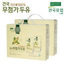 국산콩100%건국무첨가두유 48입/콩/우유