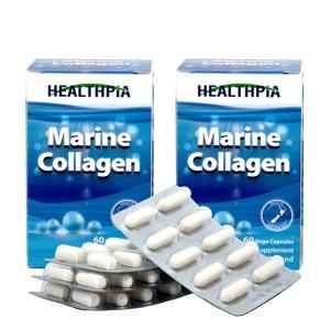 헬스피아 뉴질랜드 마린 콜라겐 60캡슐 2개