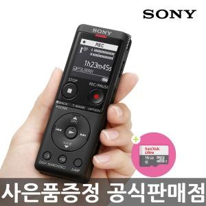 ICD-UX570F 음성녹음기 휴대용 소형 보이스레코더