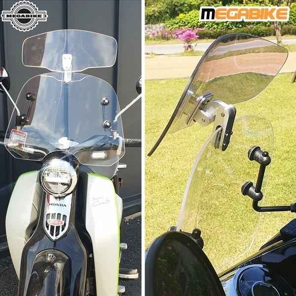 범용 오토바이 보조윈도우 와이드형 국산 보조스크린