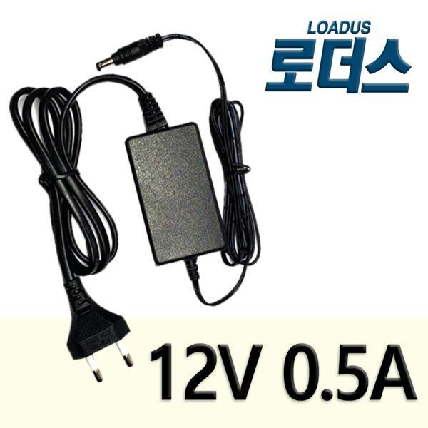 12V 0.5A 국산 어댑터 잭사이즈확인(5.5 x 내경2.5㎜)