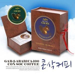 다람쥐 콘삭커피 GAB-2 Arabica100(500g)베트남커피