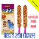 비타폴 꿀 영양바 2P 앵무새간식 기력회복 신경안정