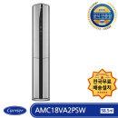 AMC18VA2PSW 전국무료배송/기본설치비포함