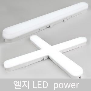 LED 형광등 방등 조명 등기구 욕실 주방 십자 일자 등