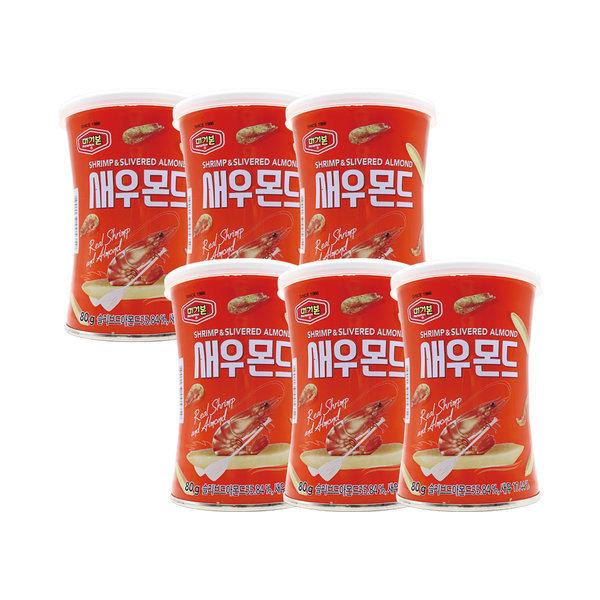 머거본 새우몬드 캔 (80gX6EA) 1통