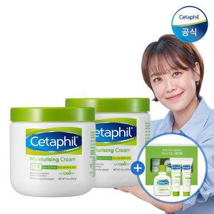 세타필 1+1(크림453g크림453g) +그린키트3종
