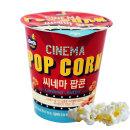 (무배)씨네마 카라멜버터 팝콘 세미컵 30g /뻥튀기