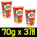 크리미카라멜 솔트 팝콘 라지컵 70g x 3개/뻥튀기