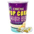 (무배)씨네마 치즈갈릭 팝콘 라지컵 35g/곡물과자