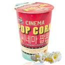 (무배)씨네마 카라멜버터 팝콘 라지컵 43g 과자/간식