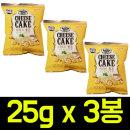치즈케익 디저트 미니 팝콘 25gx3개 과자/간식/안주