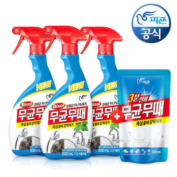 피죤 청소세제/세정제 무균무때 욕실500mlx3개+무때300
