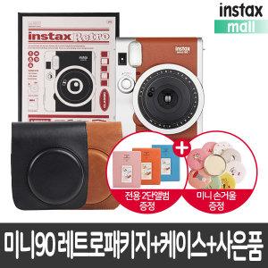 미니90 브라운/폴라로이드카메라 +케이스+선물/레트로
