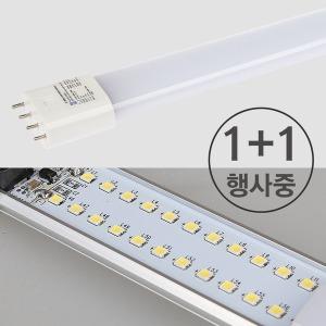 led 형광등 삼파장 교체 안정기 호환형 LG