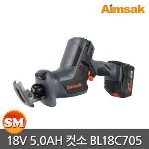 아임삭 18V BL 충전컷소 BL18C705 컷쏘 5.0AH