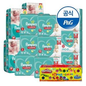 팸퍼스 기저귀 3박스 모음전+플레이도 사은품
