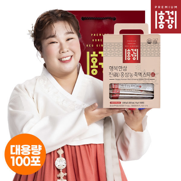 홍건강 행복한삼 홍삼스틱 100포 홍삼농축액쇼핑백증정