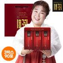 홍건강 해피한삼 진 6년근홍삼정 홍삼스틱 3박스(90포)