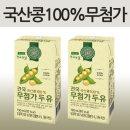 국산콩100%건국무첨가두유190ml 40입/연세