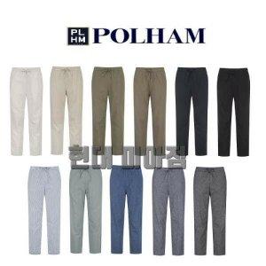 (현대백화점) 폴햄  POLHAM  (PHA1PP1083) 여름신상 남성 테이퍼드핏올밴딩 마 바지(남자린넨팬츠