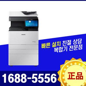 (GO1) SL-K4255RX /A3흑백복합기/25매/팩스/빠른설치