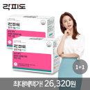 키즈징크시럽 120ml (리뉴얼 60ML x 2병)(1+1 총 4병)