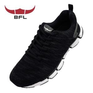 BFL 브릿지 블랙화이트 운동화 발편한 신발 런닝화
