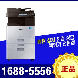 (GO3)SL-x3280nr/A3컬러복사인쇄스캔/28매/팩스별도