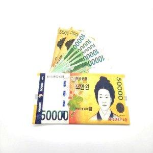테라펙스 신사임당 2달러 백달러 백만달러 지갑 M-01