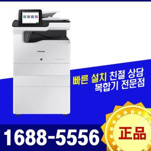 GO2) SL-P7500LX A3컬러복합기/고속70매/인기신제품