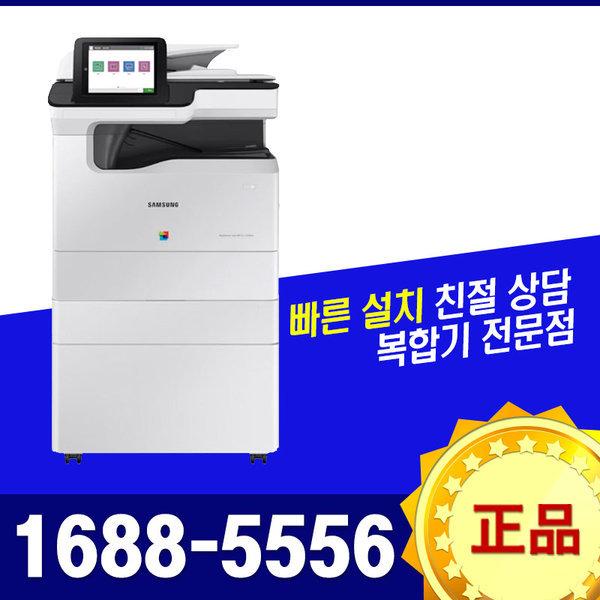 GO1) SL-P7600LX/A3컬러복합기/고속80매/무료설치