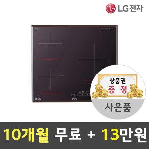 전기레인지 렌탈 10회면제+13만혜택 월 26900 원부터
