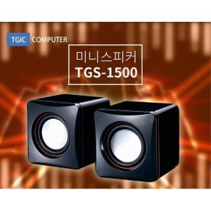 최신품/미니스피커/USB/고출력/볼륨조절기능/TGS-1500