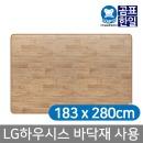 곰표한일 LG바닥재사용 전기매트 장판/요 온돌울트라