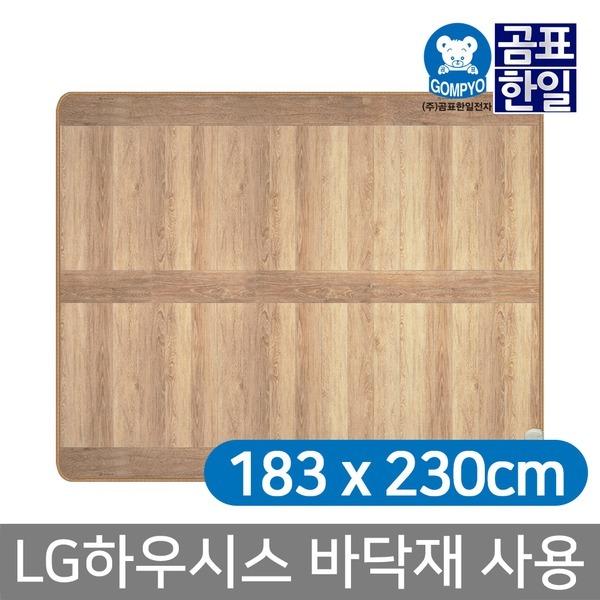 곰표한일 LG바닥재사용 전기매트 장판/요 대청초특대
