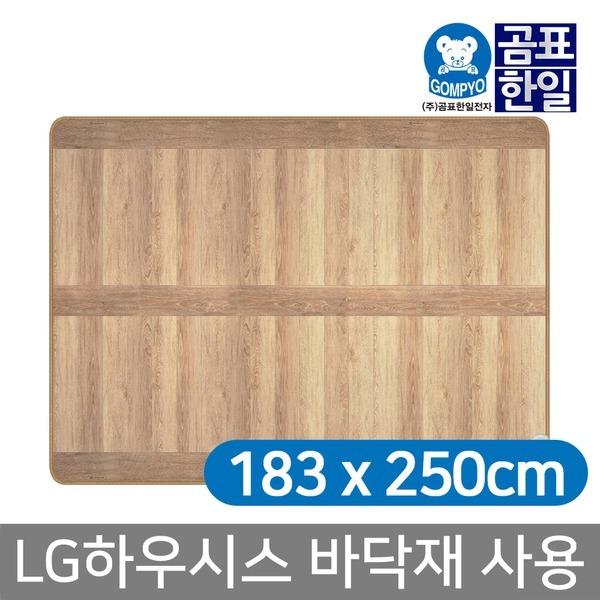 곰표한일 LG바닥재사용 전기매트 장판/요 대청킹특대