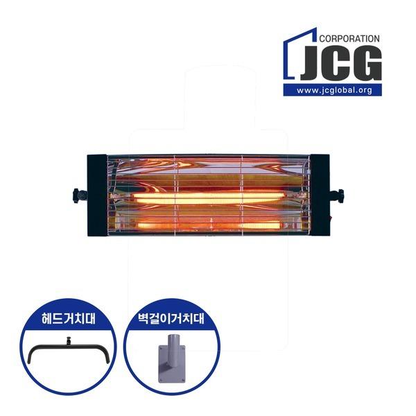 적외선 산업용 공업용 아이솔라201 벽걸이 히터 난로