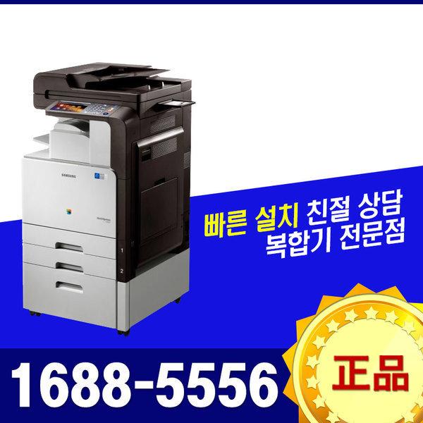 (GO1) CLX-9201NA /A3컬러복합기/20매/상담구매