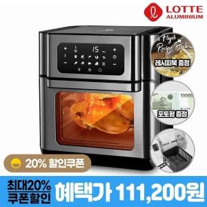 롯데 10L 로티세리 에어프라이어 오븐 LSF904