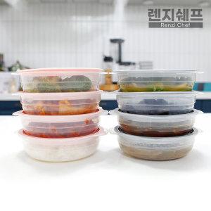 렌지쉐프 냉동밥전자렌지용기 400ml 20개
