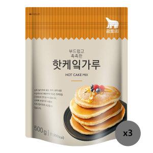 핫케이크 가루/믹스 500g x3 (스마일배송 입점특가)